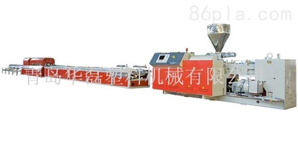 PVC、PE异型材及多孔通讯管挤出生产线