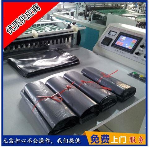 【推荐】大批量供应各种规格不粘刀封口牢的快递袋制袋机