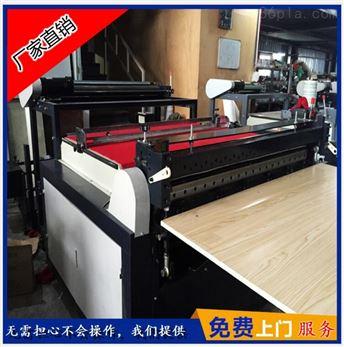 瑞安厂家专业生产不干胶横切机 免费上门培训指导