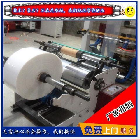 瑞安产优质高速塑料低压吹膜机 免费提供整套生产技术