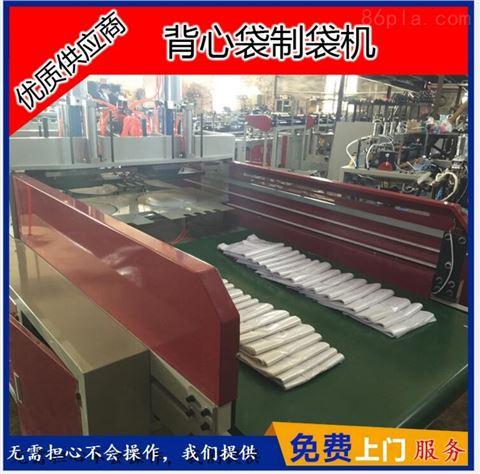 【行业】专业生产手提袋制作设备型号齐全任意订购