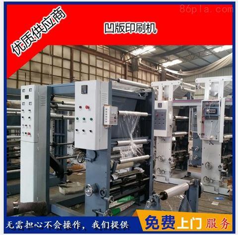 【购机】适用于多种材料的包装袋印刷机印刷加工厂的理想之选