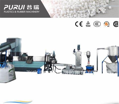 编织袋回收造粒机,编织袋再生颗粒机,塑料造粒设备