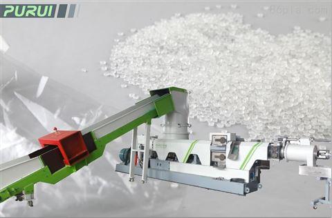 双换网塑料造粒生产线