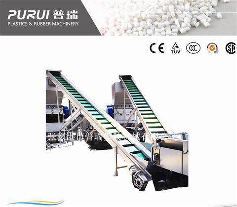 皮带输送机-应用于塑料造粒机和清洗线