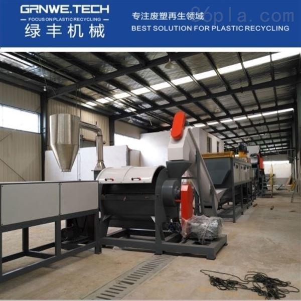 HDPE/PP硬质塑料资源化利用处置线