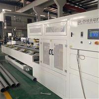 50-250塑料管材全自动扩口机