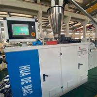 80/156锥形双螺杆挤出机pvc塑料管材生产线
