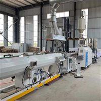 pe50-200真空箱塑料管材挤出机生产线辅机真空定径箱