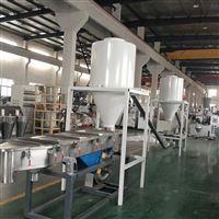 热切硬质PVC塑料造粒机挤出机生产线设备