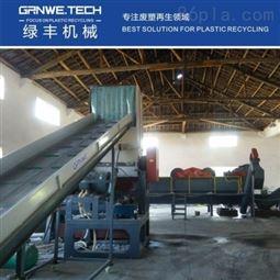 聚丙烯吨袋处理机器 PP洗衣粉袋清洗生产线