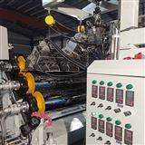 PMMA透明板生产设备