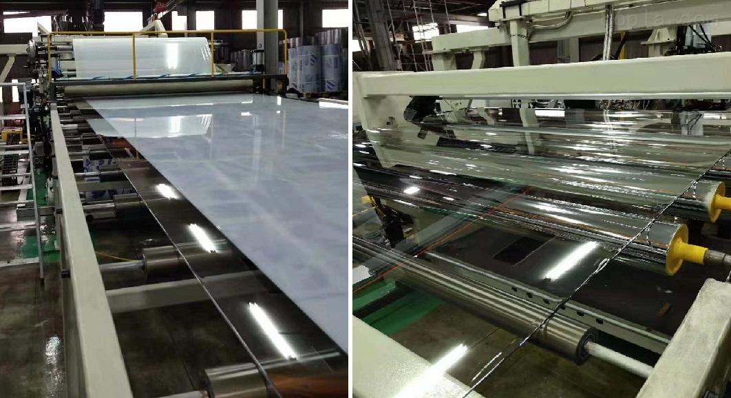 PC、PVC波浪板、阳光板生产线