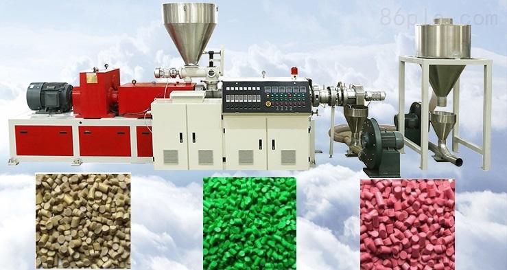 水环热切造粒机、PE/PP造粒机组