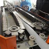 PP单壁波纹管生产线