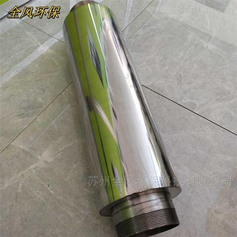 304不锈钢消音器
