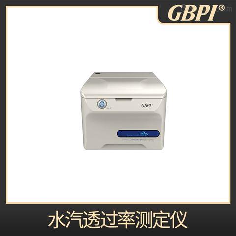 水汽透过率测定仪W301