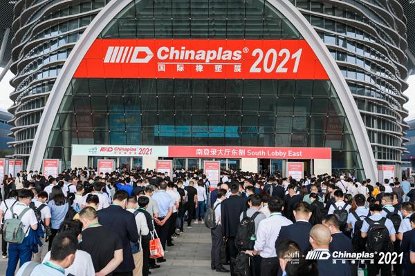 CHINAPLAS国际橡塑展盛装启幕,3,600家展商风云际会大湾区