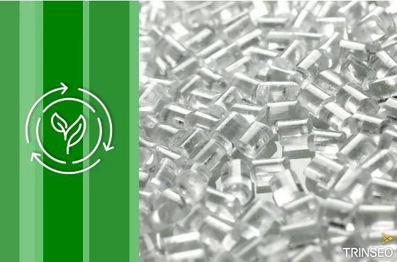 盛禧奧 │ 通過溶解技術提供再生聚苯乙烯