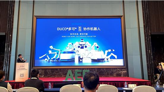 新松多可協作機器人助力汽車生產自動化率再提升