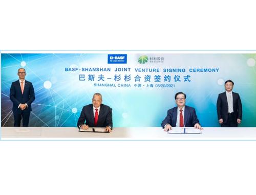 巴斯夫與杉杉股份成立合資公司,服務中國電池材料市場