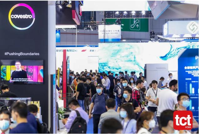 百余增材制造新品發布 – TCT亞洲展啟幕