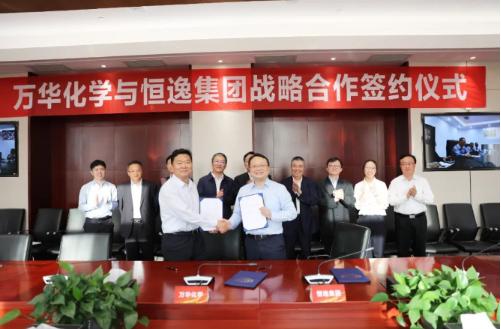 強強聯手,恒逸集團與萬華化學簽署戰略合作協議!