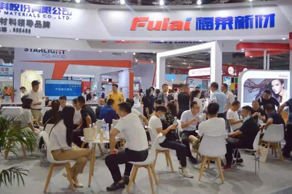 福莱新材携环保写真材料亮相2021上海国际广印展