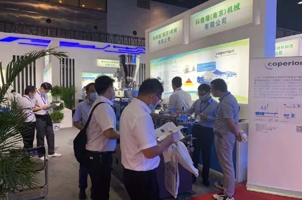 展会回顾   2021国际新材料产业大会