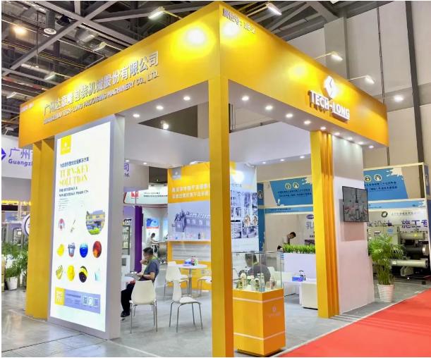 达意隆|2021中国(国际)乳业技术博览会现场直击!