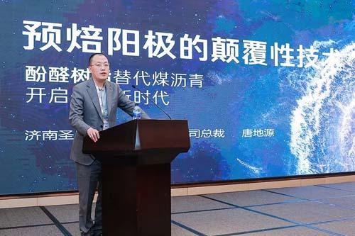 圣泉集团发布电解铝核心原材料新品,酚醛树脂市场规模有望新增200万吨