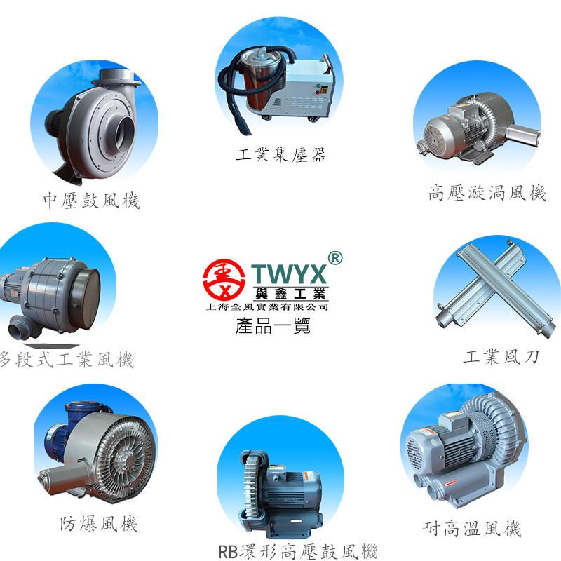 无锡工业吸尘器 强力大功率吸尘器 移动式吸尘器 小型吸尘器示例图1