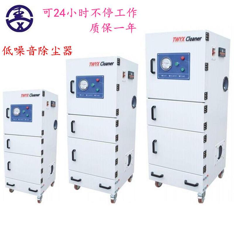 订购磨床吸尘设备 粉尘颗粒集尘机脉冲反吹集尘机低噪音集尘机示例图3